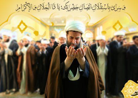 بیانات استاد غفاری ماه رمضان ۹۹ (۱۴۴۱)